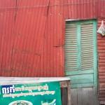 kampot // www.juliadresch.com